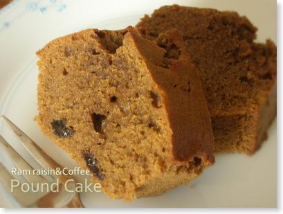 ラムレーズン入りコーヒーパウンドケーキ