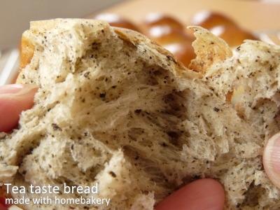 手作りパン 紅茶のちぎりパン(MKホームベーカリー)