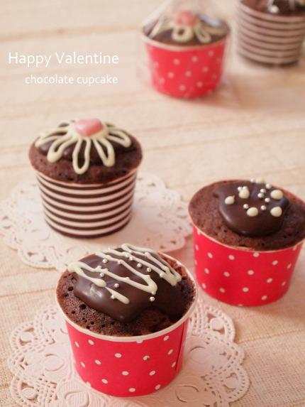 バレンタイン ショコラカップケーキ