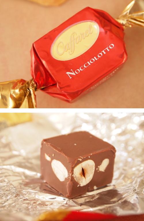 カファレル ジャンドゥーヤチョコレート