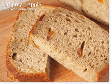 ホームベーカリーで作る「国産アップル&香るアールグレイ食パン」セット