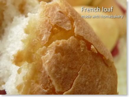 パン ホームベーカリー フランス