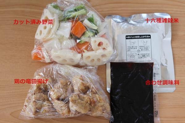ローソンフレッシュ 10分本格手料理キット 鶏竜田と野菜の雑穀黒酢あんかけキット