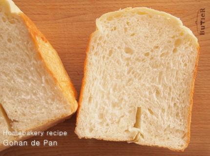 ご飯で作るパン