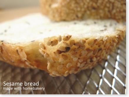 ホームベーカリーレシピ ごまパン