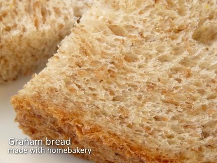 全粒粉(グラハム)食パン
