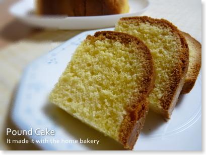 MKホームベーカリーレシピ パウンドケーキ