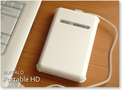 BUFFALO ポータブルHDD(HD-PF120U2)