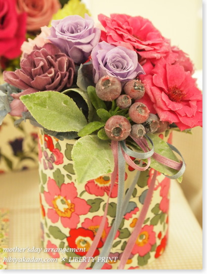 日比谷花壇 LIBERTY PRINT(リバティプリント)母の日プリザーブドフラワー