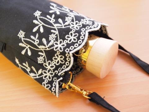 UV遮光日傘「クールプラス」折りたたみ傘