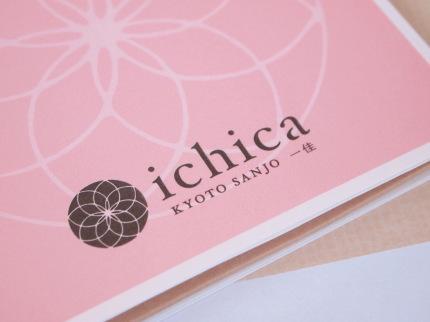 あぶらとり紙 ichica