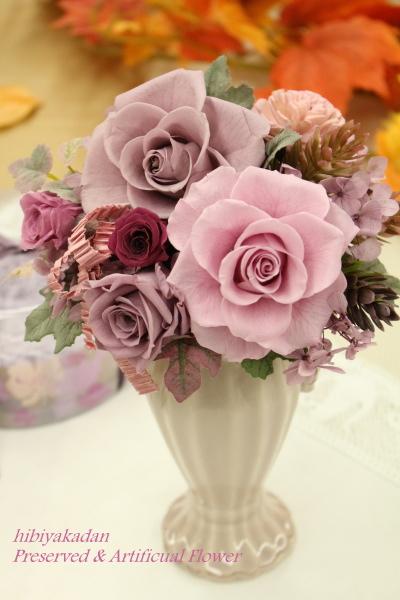 日比谷花壇 プリザーブド&アーティフィシャルフラワーのアレンジメント
