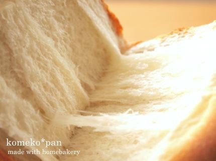 米粉パン レシピ