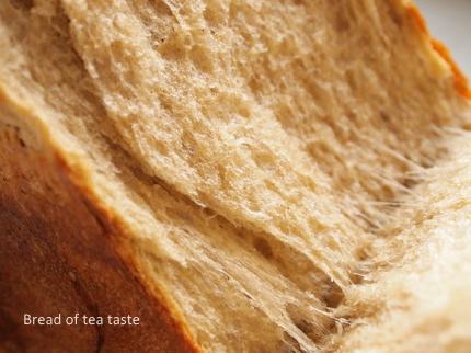 紅茶の山型パン