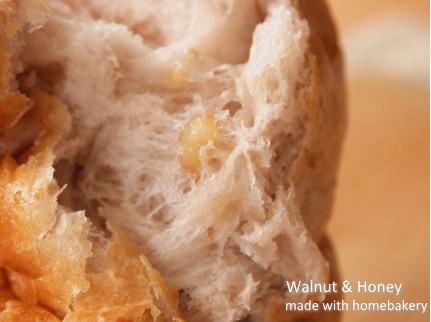 手作りパン クルミ入りはちみつパン