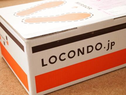 ロコンドで靴を注文