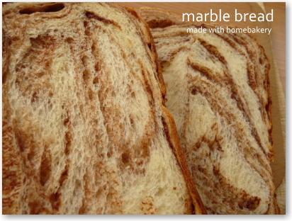 MKホームベーカリで作る マーブル食パン
