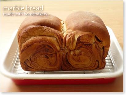 MKホームベーカリーレシピ マーブル食パン