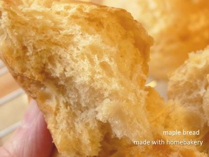 クオカオリジナル食パンミックス「メープル」で焼いた菓子パン