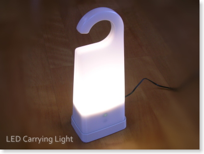 無印良品 LED持ち運びできるあかり