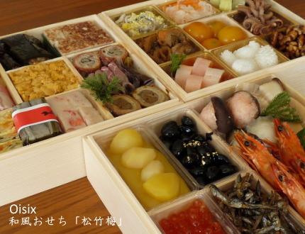 2010年おせち料理(おいしっくす)