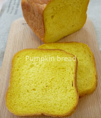 ホームベーカリーレシピ かぼちゃパン