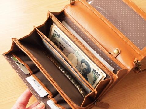 ショルダータイプ長財布