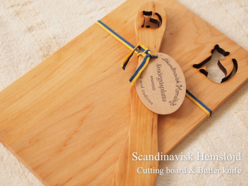 Scandinavisk Hemslojd(スカンジナビアン・ヘムスロイド)カッティングボード