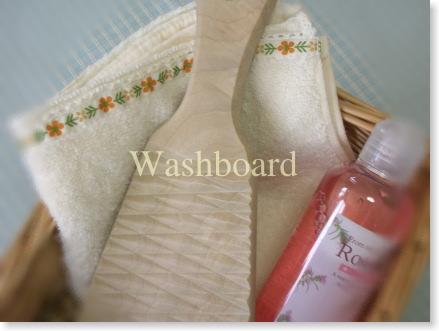 木製洗濯板