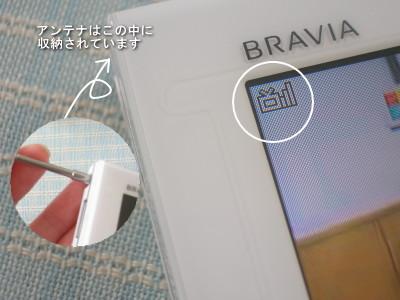 BRAVIAワンセグ XDV-D500