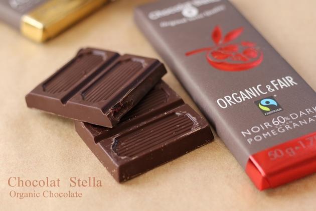 Chocolat Stella(ショコラ・ステラ)オーガニックチョコレート