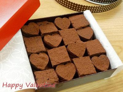 手作りバレンタイン 生チョコ