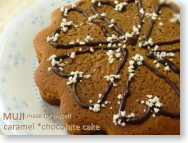 キャラメルとショコラのケーキ