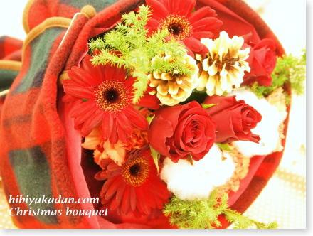 日比谷花壇クリスマス「あったかブーケ」