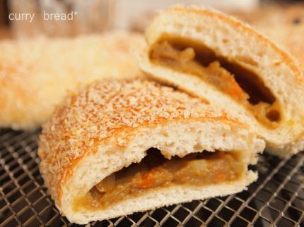 手作りパンレシピ 焼きカレーパン