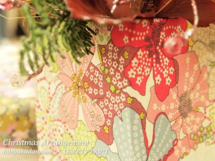 【日比谷花壇】LIBERTY PRINT(リバティプリント)クリスマスプリザーブドアレンジメント